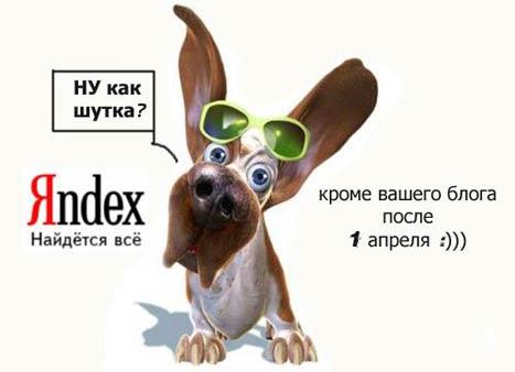 http://seocekret.ru/wp-content/aprel.jpg