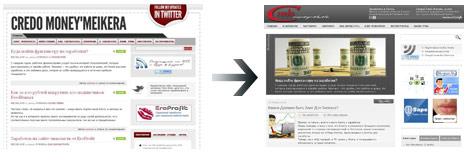 смена шаблона нового блога wordpress