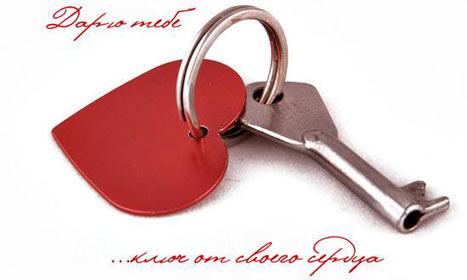 Блог для поисковой системы - любовь